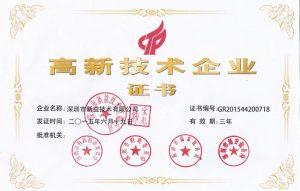 shijianzhou7